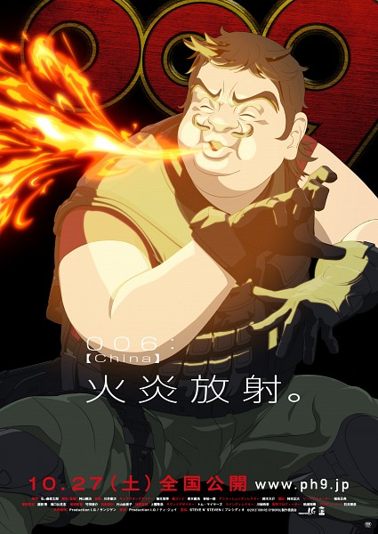 Chang Changku - Cyborg 009