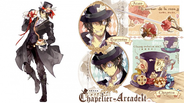 Chapelier Arcadelt - End Breaker!