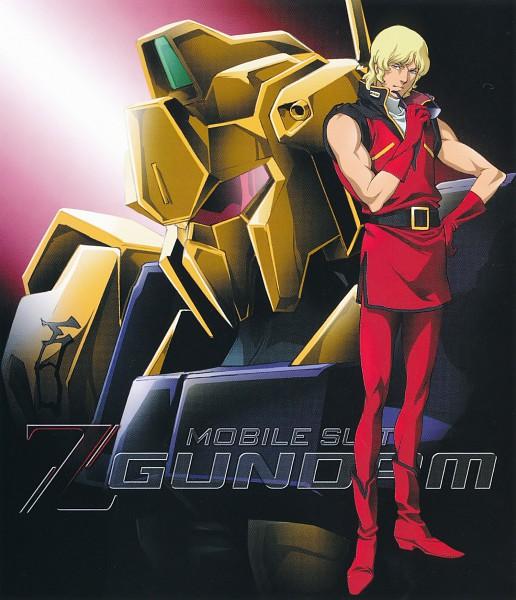 Tags: Anime, Onda Naoyuki, Sunrise (Studio), Mobile Suit Gundam, Char Aznable, Scan, Official Art