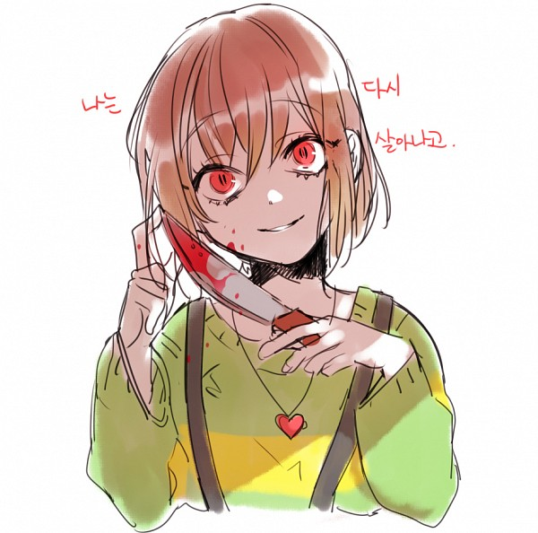 Tags: Anime, Piyo (ppotatto), Undertale, Chara (Undertale), Blood On Weapons, Heart Necklace, Striped Sweater, Striped Outerwear, Translation Request, PNG Conversion, Pixiv, Fanart, Fanart From Pixiv