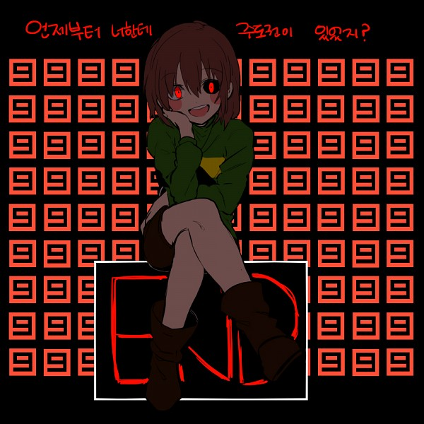 Tags: Anime, Huton0309, Undertale, Chara (Undertale), Dark Colors, Striped Sweater, Striped Outerwear, Brown Shorts, Twitter, Fanart, Translation Request, PNG Conversion