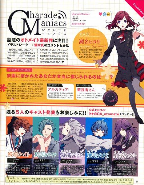 Tags: Anime, Teita, Otomate, IDEA FACTORY, Charade Maniacs, Ioti Mizuki, Ebana Keito, Futami Ryoichi, Sena Hiyori, Haizi Takumi, Gyobu Souta, Gray Legwear, Official Art