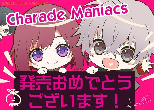 Tags: Anime, Suzushiro Karin, IDEA FACTORY, Otomate, Charade Maniacs, Sena Hiyori, Akase Kyoya, Banjo Tomose, Official Art