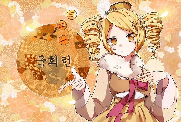 Tags: Anime, Pixiv Id 3783446, Cookie Run, Cheesecake Cookie, Food On Head, Object On Head, Pie, Korean Clothes, Flower Clip, Hanbok, Pixiv, Fanart From Pixiv, Fanart