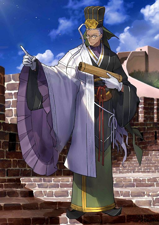 Chen Gong (Fate/EXTELLA) - Fate/EXTELLA