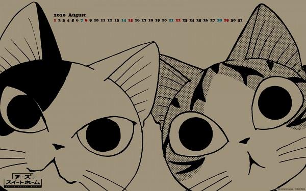 Tags: Anime, Konami Kanata, Chi's Sweet Home, Yamada chi, 1680x1050 Wallpaper, Official Art, Wallpaper, Official Wallpaper