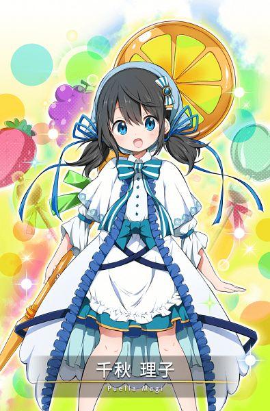 Chiaki Riko - Magia Record: Mahou Shoujo Madoka☆Magica Gaiden