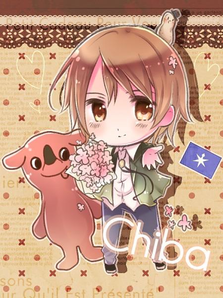 Chiba-ken - Aph Prefecture Series