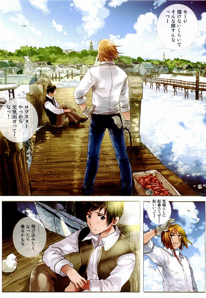 Tags: Anime, Himaruya Hidekaz, Chibisan Date, Reinhard Fischer, Chiga Seiji, Scan, Mobile Wallpaper, Manga Page