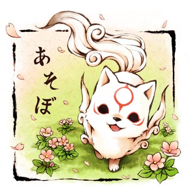Chibiterasu - Okami