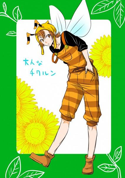 Chikurun - Mahou Tsukai Precure!