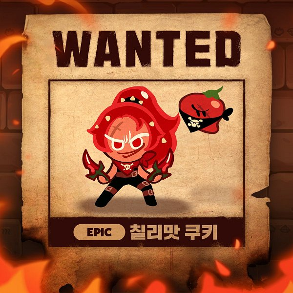 Tags: Anime, Devsisters, Cookie Run: OvenBreak, Cookie Run, Bad Pepper, Chili Pepper Cookie, Thief, Wanted Poster, Twitter, Official Art