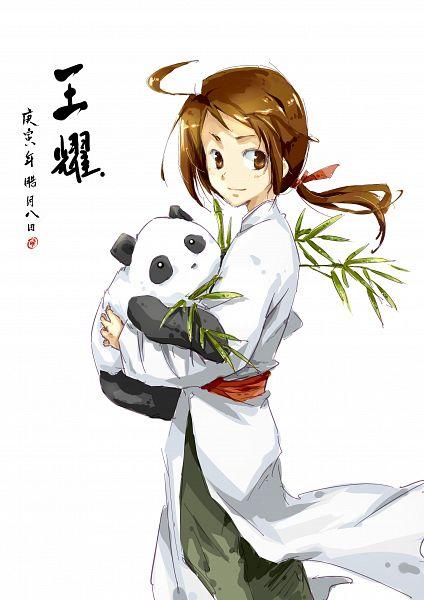 Image Result For Anime Wallpaper Chan