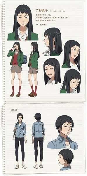 Tags: Anime, Yuki Nobuteru, TMS Entertainment, Telecom Animation Film, Orange (Takano Ichigo), Chino Takako, Cover Image, Official Art, PNG Conversion