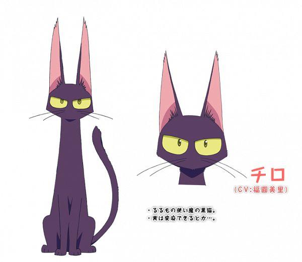 Chiro (Majimoji Rurumo) - Majimoji Rurumo