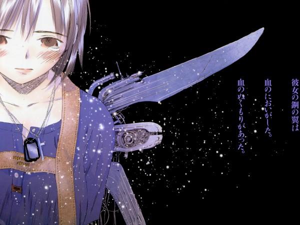 Tags: Anime, Takahashi Shin, Saikano, Chise, Wallpaper