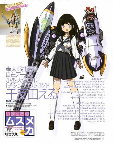 Tags: Anime, Akitaka Mika, Hyouka, Chitanda Eru, Scan