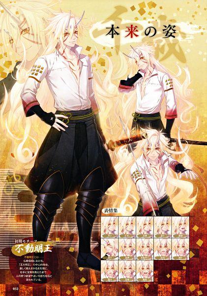Tags: Anime, miko (Artist), IDEA FACTORY, Toki no Kizuna Official Fanbook ~Sekigahara Kitan~, Toki no Kizuna, Chitose (Toki no Kizuna), Oni, Scan, Mobile Wallpaper, Official Art