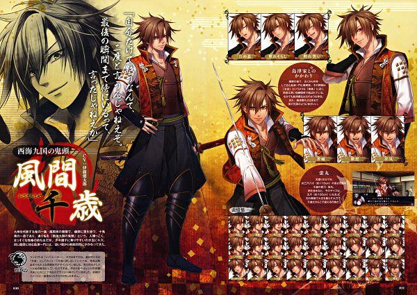 Tags: Anime, miko (Artist), IDEA FACTORY, Toki no Kizuna Official Fanbook ~Sekigahara Kitan~, Toki no Kizuna, Chitose (Toki no Kizuna), Official Art, Character Sheet, Scan
