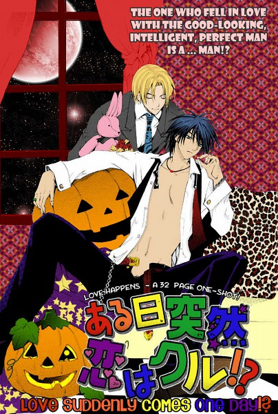 Tags: Anime, Chitose Piyoko, Official Art, Original, Scan, Manga Color