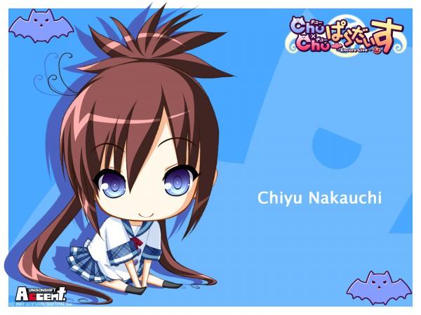 Chiyu Nakauchi - Chu x Chu Idol