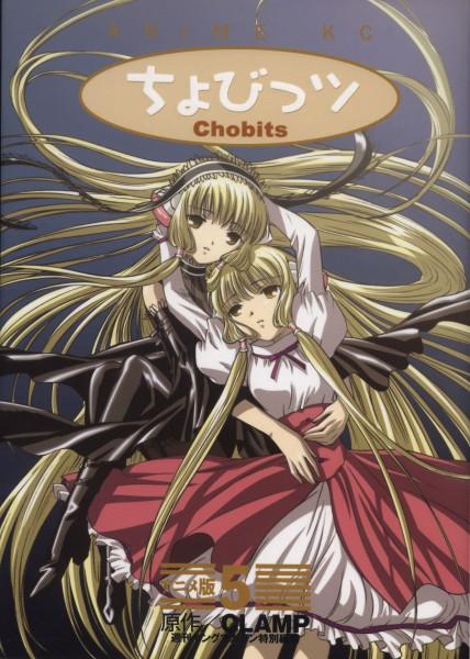 Tags: Anime, Chobits, Chii, Freya (Chobits), Mobile Wallpaper