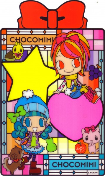 Tags: Anime, Choco And Mimi, Official Art, Self Scanned