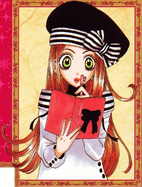 Tags: Anime, Moyoco Anno, Sugar Sugar Rune, Chocolat Meilleure, Official Art, Scan