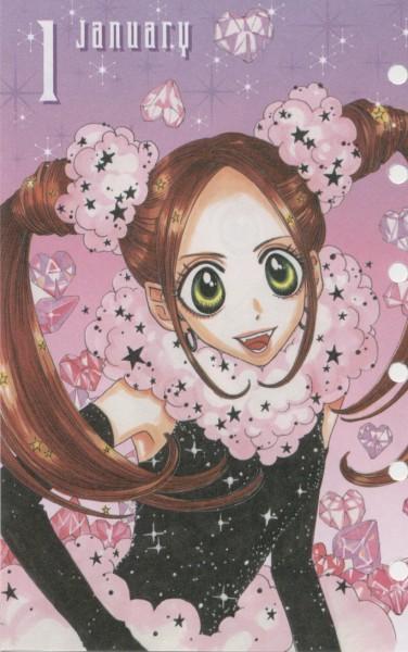 Tags: Anime, Moyoco Anno, Sugar Sugar Rune, Chocolat Meilleure, Scan, Calendar (Source), Official Art