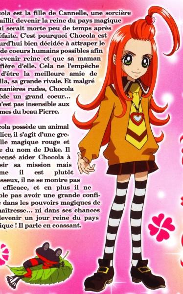 Tags: Anime, Sugar Sugar Rune, Duke, Chocolat Meilleure, Scan, DVD (Source), Official Art
