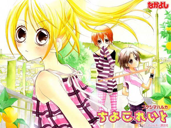Tags: Anime, Fukushima Haruka, Chocolate (Fukushima Haruka), Lemon, Official Art, Official Wallpaper, Wallpaper