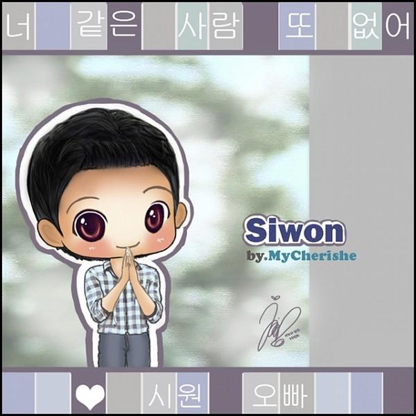 Choi Si Won - Super Junior
