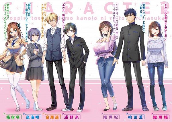 Tags: Anime, Nanase Meruchi, Choppiri Toshiue Demo Kanojo Ni Shite Kuremasu Ka?, Novel Illustration, Official Art, Character Request