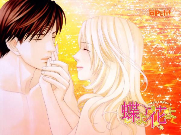Tags: Anime, Yoshihara Yuki, Chou yo Hana yo, Official Wallpaper, Wallpaper, Official Art