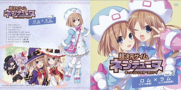 Tags: Anime, Tsunako, Compile Heart, Nippon Ichi Software, IDEA FACTORY, Choujigen Game Neptune, Rom (Choujigen Game Neptune), Ram (Choujigen Game Neptune), Official Art, CD (Source), Hyperdimension Neptunia