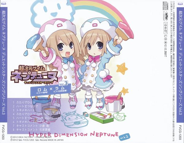 Tags: Anime, Tsunako, Compile Heart, Nippon Ichi Software, IDEA FACTORY, Choujigen Game Neptune, Ram (Choujigen Game Neptune), Rom (Choujigen Game Neptune), CD (Source), Official Art, Hyperdimension Neptunia