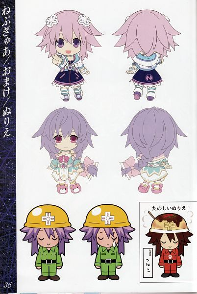 Tags: Anime, Tsunako, IDEA FACTORY, Compile Heart, Kamijigen Game Neptune V Visual Book, Choujigen Game Neptune, Pururut (Choujigen Game Neptune), Neptune (Choujigen Game Neptune), Cross Clip, Official Art, Scan, Hyperdimension Neptunia