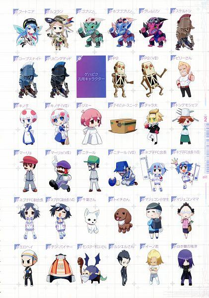 Tags: Anime, Neptune Series Hyperdimension Visual Chronicle, Four Goddesses Online: Cyber Dimension Neptune, Choujigen Game Neptune, Character Request, Scan, Official Art, Hyperdimension Neptunia