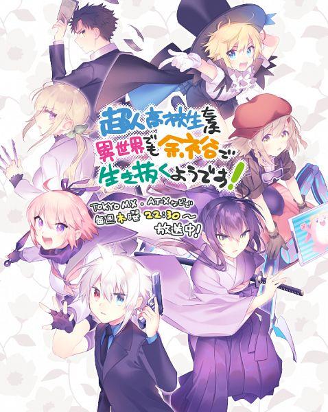 Tags: Anime, Yamada Koutarou, project No.9, Choujin Koukousei-tachi wa Isekai demo Yoyuu de Ikinuku you desu, Prince Akatsuki, Sarutobi Shinobu, Mikogami Tsukasa, Kanzaki Keine, Sanada Masato, Ohoshi Ringo, Ichijou Aoi (Choujin Koukousei-tachi), Official Art, Choyoyu!: High School Prodigies Have It Easy Even In Another World!