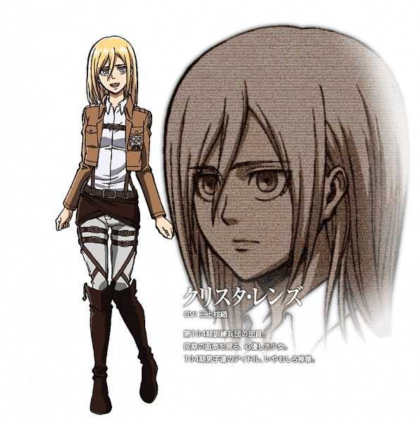 Christa Renz (Historia Reiss) - Attack on Titan