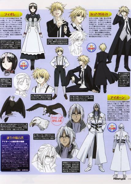 Tags: Anime, Chrno Crusade, Florette Harvenheit, Aion, Joshua Christopher