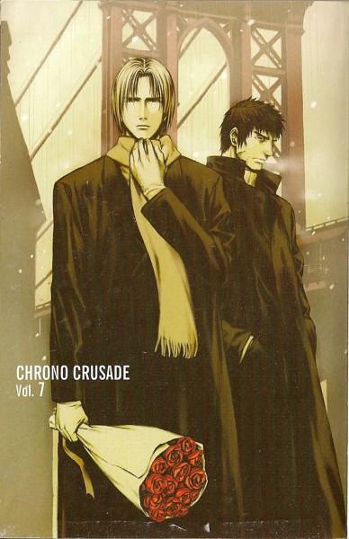 Tags: Anime, Moriyama Daisuke, Chrno Crusade, Ewan Remington, Official Art, Manga Cover, Scan