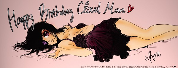 Tags: Anime, Runesque, Katekyo Hitman REBORN!, Facebook Cover, Fanart, Fanart From DeviantART, deviantART