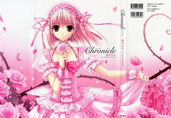 Chronicle – Suzuhira Hiro Artworks - Suzuhira Hiro