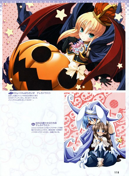 Tags: Anime, Ozawa Akifumi, Dengeki Moeoh 2009-08, Chu x Chu Idol, Wagamama Capriccio, Melissa Seraphy, Waga Mama Capriccio, Dengeki Moeoh