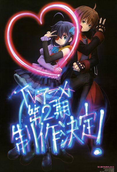 Chuunibyou Demo Koi Ga Shitai! Ren (Love Chunibyo & Other Delusions!: Heart Throb)
