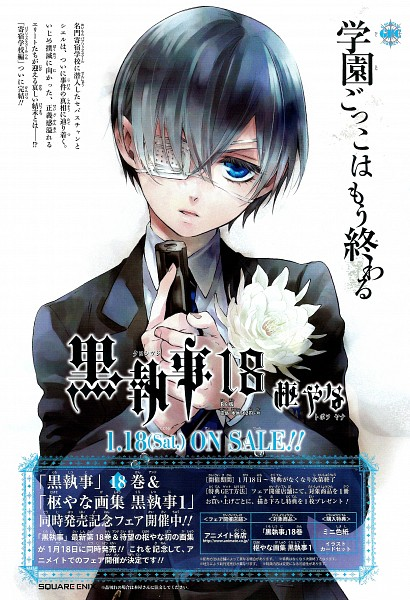 Tags: Anime, Toboso Yana, Kuroshitsuji, Ciel Phantomhive, Scan, Mobile Wallpaper, Official Art