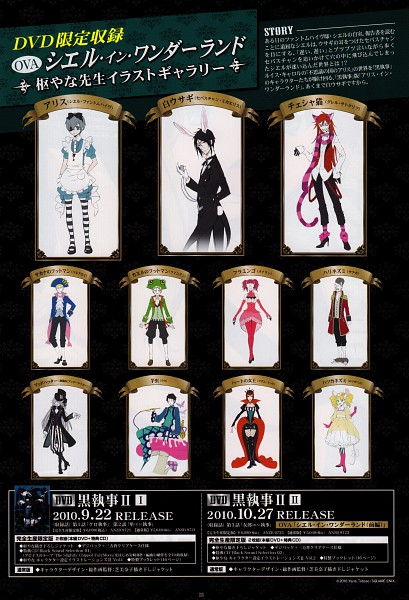 Tags: Anime, Toboso Yana, Kuroshitsuji, Ciel in Wonderland, Grell Sutcliff, Madame Red, Mey-Rin, Ciel Phantomhive, Elizabeth Ethel Cordelia Midford, Finnian, Sebastian Michaelis, Lau, Tanaka