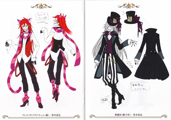 Tags: Anime, Toboso Yana, Kuroshitsuji, Ciel in Wonderland, Undertaker, Grell Sutcliff, Mad Hatter (Cosplay), Cheshire Cat (Cosplay), Character Sheet, Official Art, Scan