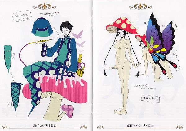 Tags: Anime, Toboso Yana, Kuroshitsuji, Ciel in Wonderland, Ran-Mao, Lau, Caterpillar (Alice in Wonderland) (Cosplay), Caterpillar, Official Art, Character Sheet, Scan